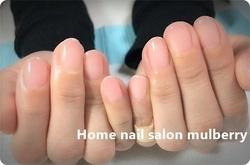 nail060.jpg