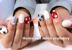 nail266.jpg