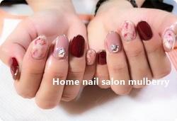 nail267.jpg