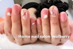 nail291.jpg
