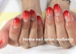 nail130.jpg