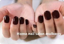 nail229.jpg